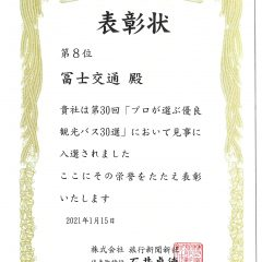 20210127115941-0001